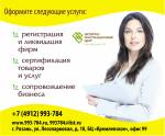 Экспертно-консультационный центр