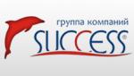 Группа компаний Success