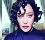 Мадонна радикально сменила имидж