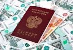 Москвичу пришлось выплатить алименты на 150 млн руб. после отказа выпустить его из страны