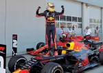 Победа Хонды в Формуле 1 закончилась
