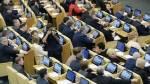 В Госдуме прокомментировали закупку Киевом российской нефти у Минска