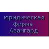 Ведение дел по спорам в ходе гос. закупок по фз-44 и фз-223